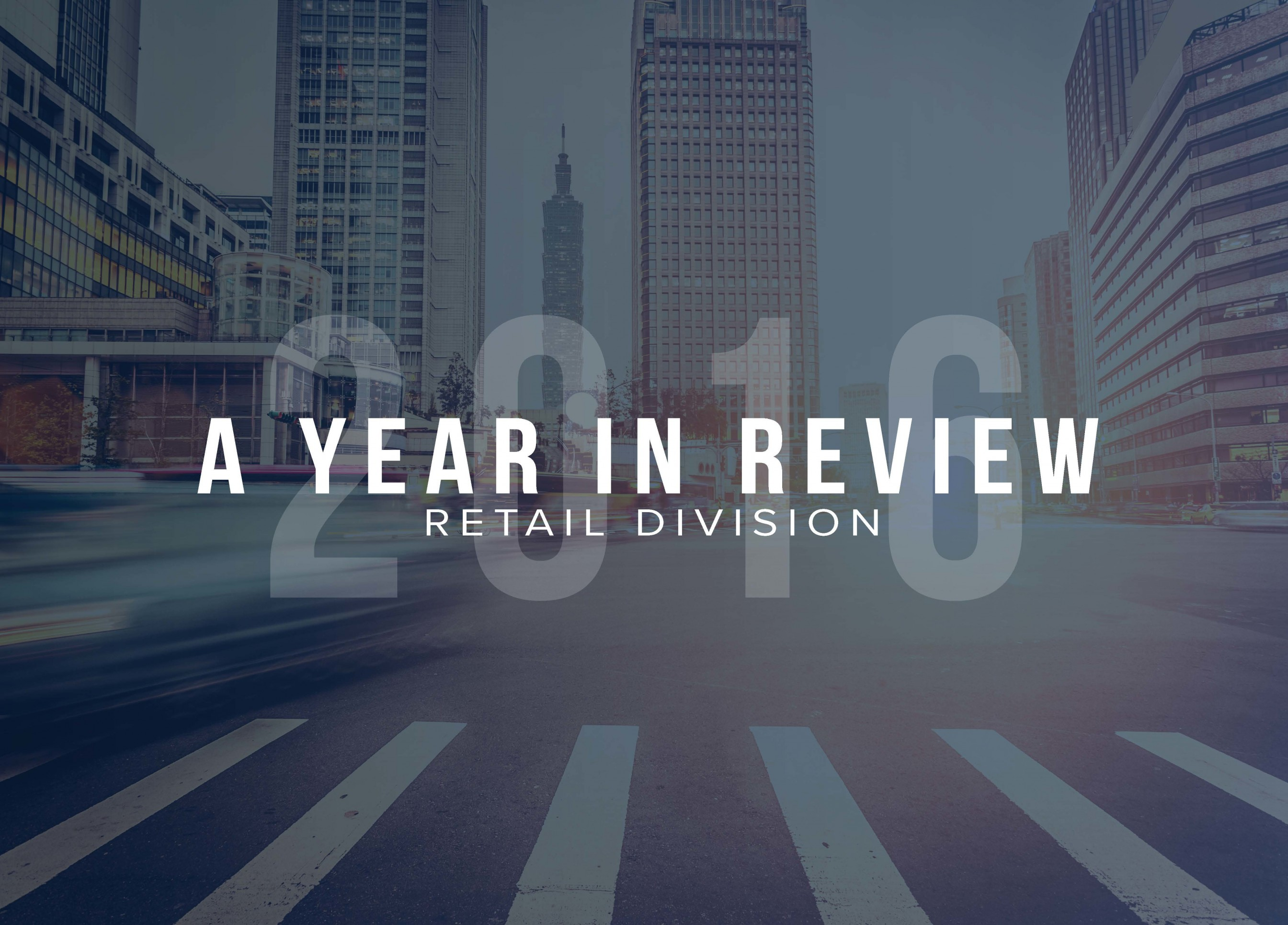 2016 - Retail Real Estate Year in Review